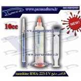 فلکس مایع Sunshine RMA-223-UV